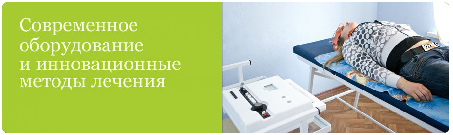 Site doctorblago.ru центр благо лечение алкоголизма клиника от алкоголизма хаба
