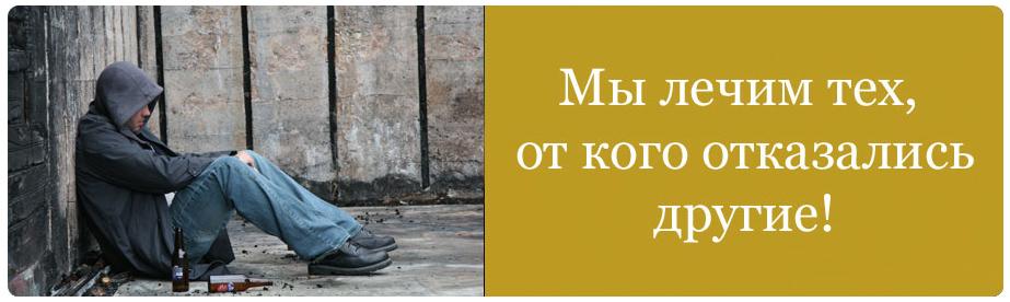 Site doctorblago.ru центр благо лечение алкоголизма лечение алкоголизма в москве клиники