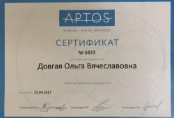 Диплом косметолога-дерматовенеролога Довгой Ольги