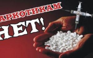Как распознать наркомана: внешние признаки и симптомы