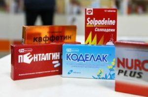 Зависимость от кодеина. Симптомы, последствия, лечение.