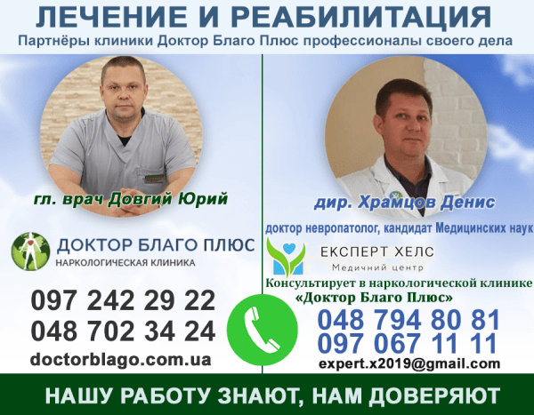 Храмцов Денис Николаевич