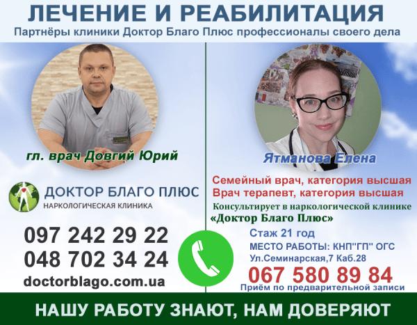 Ятманова Елена Евгеньевна