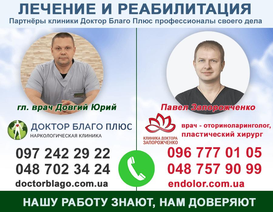 Запорожченко Павел Александрович