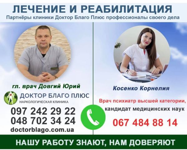 Косенко Корнелия Артуровна