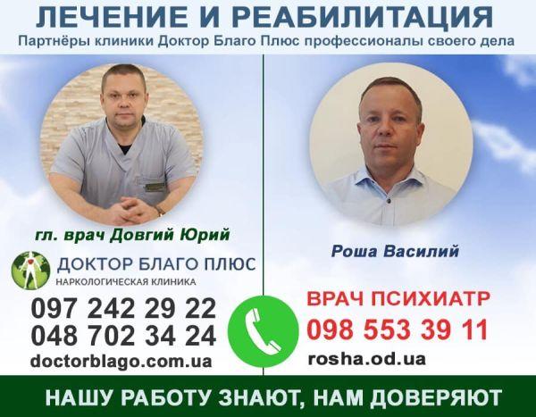 Роша Василий Васильевич